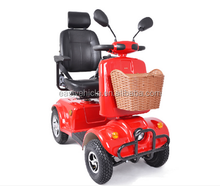 4 wheel leisure electric tricycles for eldly-- NEW/double seat tricycle