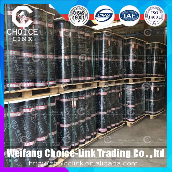 torch applied roof material SBS modified asphalt waterproofing roll