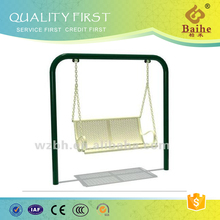 Outdoor swing sets for adults,swing chair