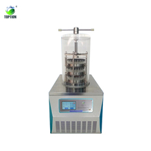 New Product!Vacuum Freeze Dryer Machine / Freeze Dryer Lyophilizer Chinese Supplier
