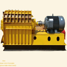 paper hammer mill crusher/crusher/crushing machine