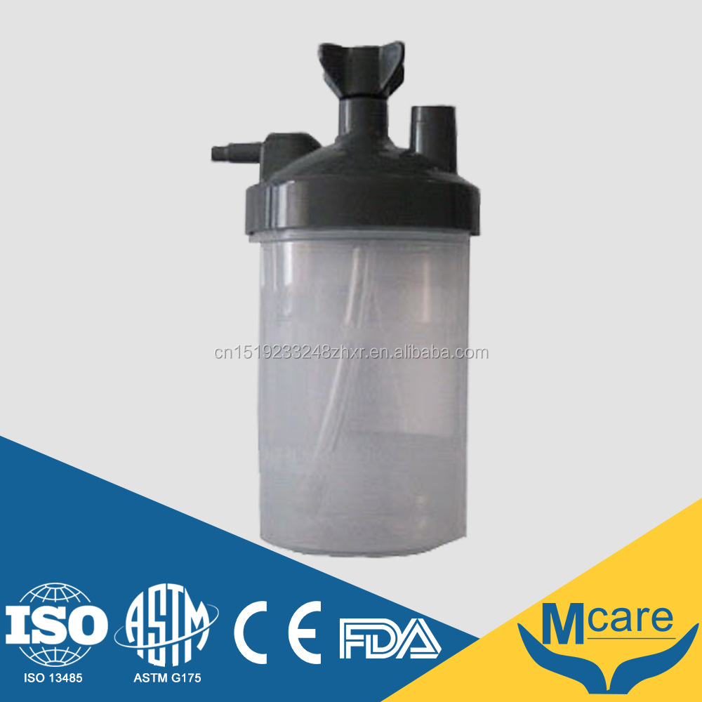 Medical Humidifier Bottle (MDC-YXB03)