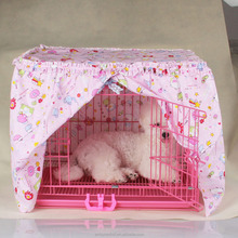 outside Dog Pet Crate Cage light Cover