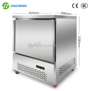 Fast freezing cabinet air-cooled commercial refrigerator , mini ice cream display freezer for supermarket seafood