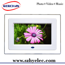 Hot sell 7inch digital media player for advertisements