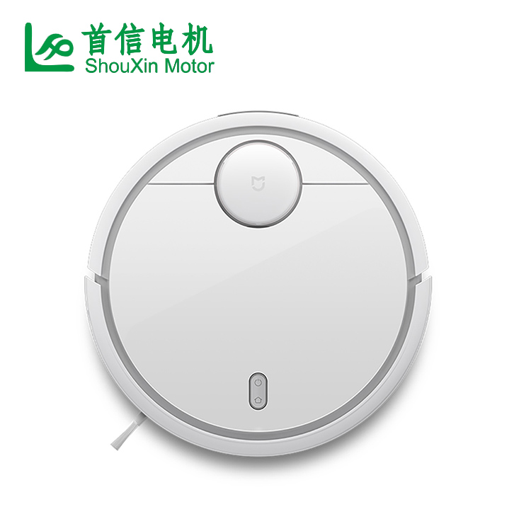 Xiaomi Robot Vacuum <strong>Cleaner</strong>