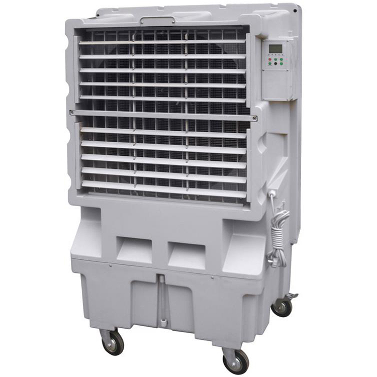 portable air coolers.jpg