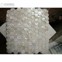China factory square pure white freshwater river mother of pearl shell mosaic wall tile