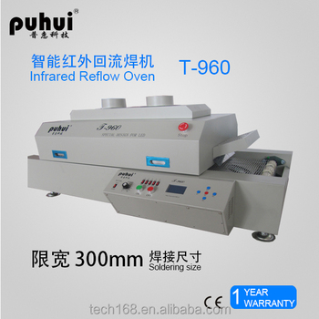 T-960 ,LED ,SMT reflow oven for PCB / PCB computer chips welding machine ,air wave station, puhui,led soldering oven