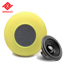 IPX4 Mini Ultra Portable Waterproof Wireless Bluetooth Stereo Speakers with Suction Cup for Bathroom, Pool, Boat, Car, Beach,etc