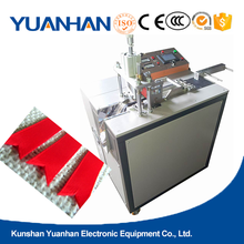 2017 automatic ultrasonic belt cutting machine