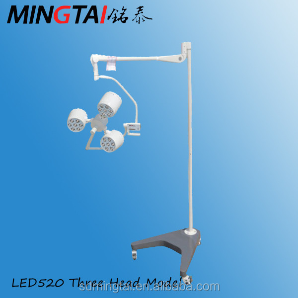 emergency charging surgical light LED520 with CE (USA Cree bulb)