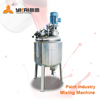 Equipment Used In Paint Industry Mixing Machine Paint Mixer