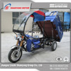 2017 New design farming 3 wheel trike super power petrol motorcycle 150cc