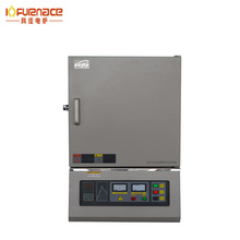 1600C high temperature Lab testing Tube Furnace