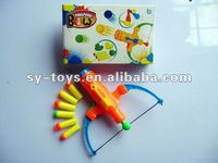 The Arrow EVA Paint ball gun