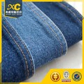 Heavy 14oz woven denim fabric manufacturer from China supplier