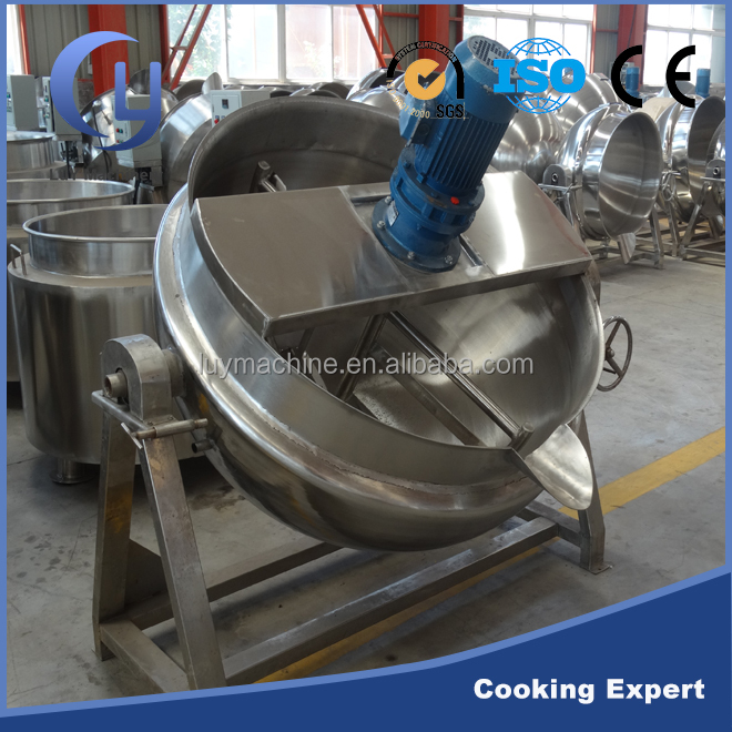 Factory price stainless steel industrial cooking pots with mixer / Mixing Tank