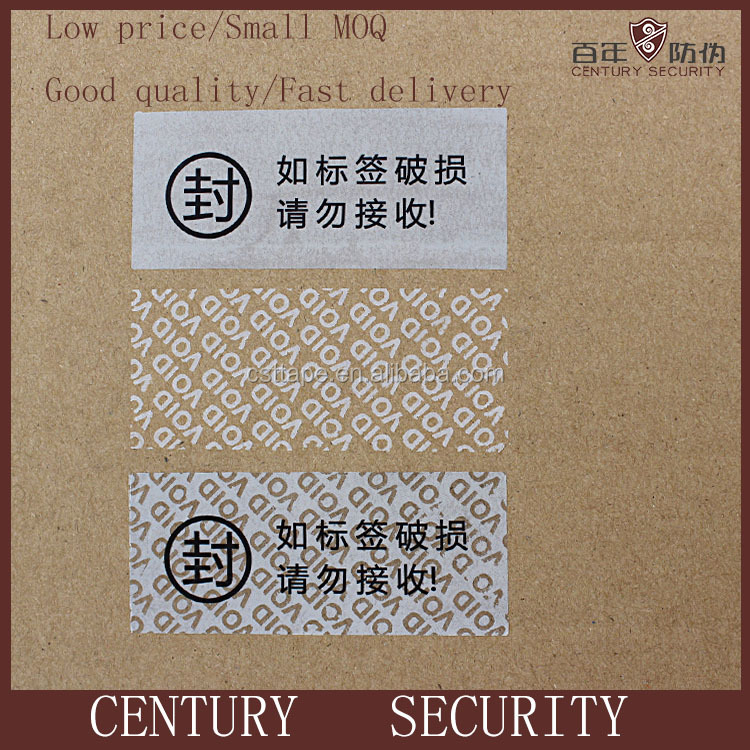 hot sale security sticker label at low price