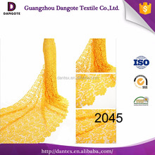 2016 Dangote elegant bridal yellow swiss guipure lace/african lace/chemical lace 2045