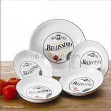 2016 new design 5pcs pasta plate/porcelain with decal