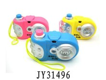 2012 hot sale plastic projector camera toys with light function for children
