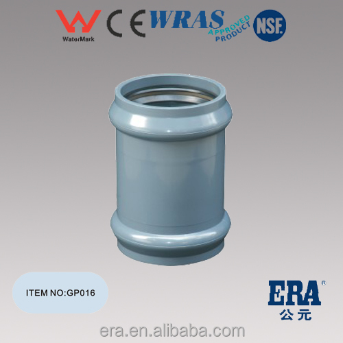 ERA GP016 PVC TWO FAUCET COUPLING WITH GASKET