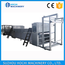 Hot Sale Competitive Price Customized powder coating machine