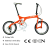 folding bike , folding bike frame 26 aluminum, folded bike 2015