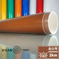 PMMA Reflective Sheeting for Safety Signs, RS-HI9300 Series