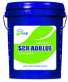 high quality Adblue/DEF/AUS32/vehicle urea