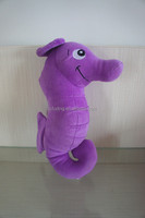 Tianchang factory stuffed marine animals toy, plush sea horse toy