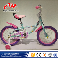 2016 New Fashion Kids bicycle 3 wheel / kids bicycle for girls 16 / Hot Sale Kids Bicycle With Cheap Price