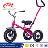 mul-tifunction hot sale tricycle with push bar /hot wheels tricycle/three wheel baby bike