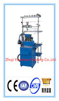 Computerized Terry&Plain Socks Knitting Machine China Manufacturer
