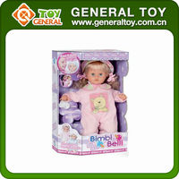 Newborn Doll Eats Pees Crying,Laugh Cry Doll, 2013 Most Popular Baby Dolls