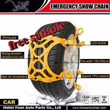 new style Easy to carry truck mud chains