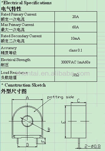 20a pcb pin ac current transducer PCT704