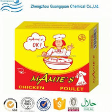 Free sample kosher chicken bouillon cube