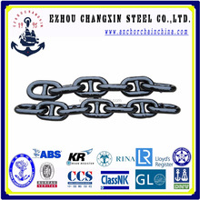 Casting Steel Ship Anchor Chain For Sales Stud Link Anchor Chain