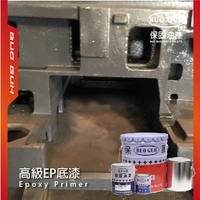 MADE IN TAIWAN EPOXY ZINC PHOSPHATE PRIMER