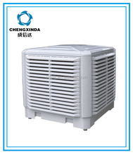 Warehouse application axial flow type optional wind discharge Industrial air cooler for cooling system