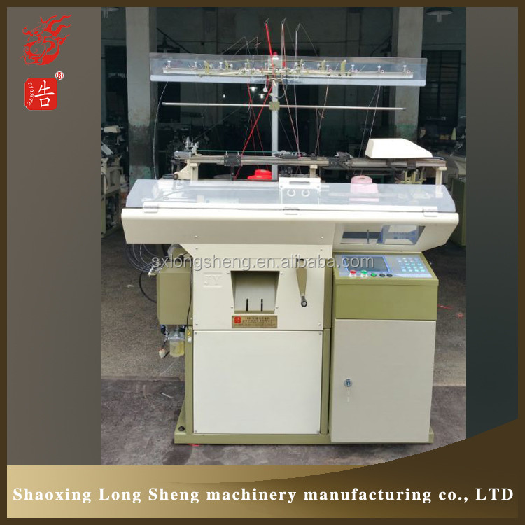 jacquard seamless glove knitting machine