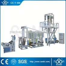 Two Extruder Double Colors Pe Film Blowing Machine