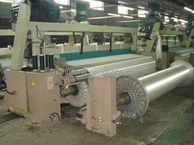 The Belt and Road Reed 190cm China water jet loom energy saving/weaving machine