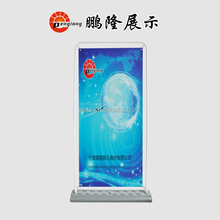 door type hanging banner stand with flat water base