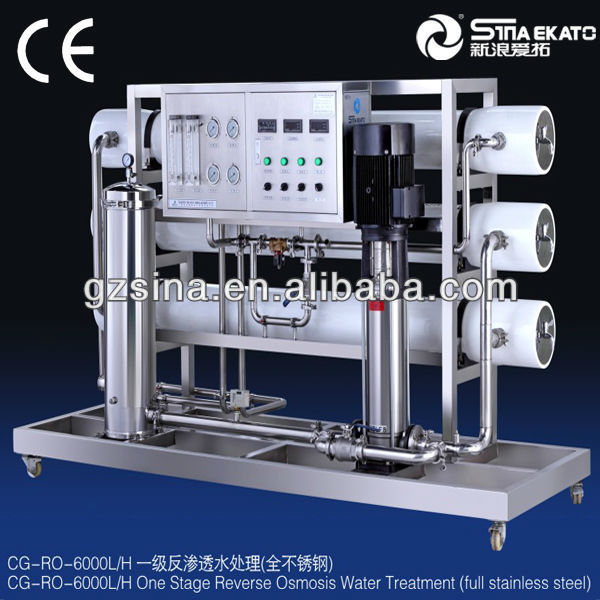 2014 china high quality water purification,water treatment plant(for cosmetic, chemical, food, pharmacy)