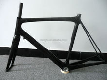 Road bicycle frame FM015, full carbon fiber frame for sale, cheap price for road bicycle frame, 49/51/53/55/58cm, BSA/BB30