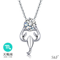 MLA235g personalized necklace 925 silver jewelry set
