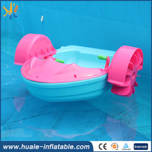 Best popular water park amuzement kids plastic hand paddle boat pedal boat for sale